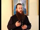 Возможно ли сохранить душевный мир в современном обществе Священник Димитрия Беженаря