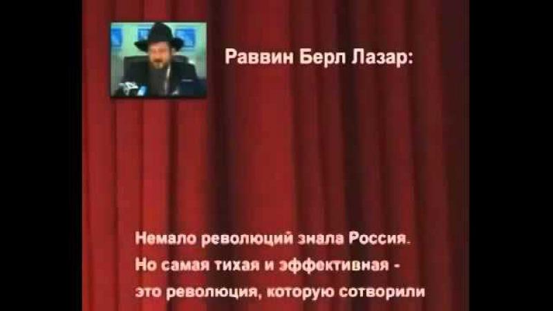 Путиным управляют жиды Власть России оккупирована врагами человечества