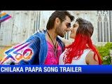 Garam Telugu Movie Songs | Chilaka Paapa Song Trailer | Aadi | Adah Sharma | Telugu Filmnagar