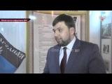 Украина обязана выплачивать пенсии и осуществлять социвыплаты жителям Донбасса — Денис Пушилин
