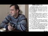 ИСТОРИЯ РОССИИ. Что дали СССР Секретные протоколы к пакту Молотова-Риббентропа