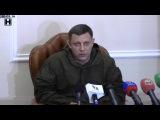 Захарченко: мы с Россией как заноза для Украины