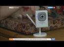Домашнее видеонаблюдение онлайн просмотр через интернет