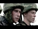 Русский Воин - Не дам себя сломать!