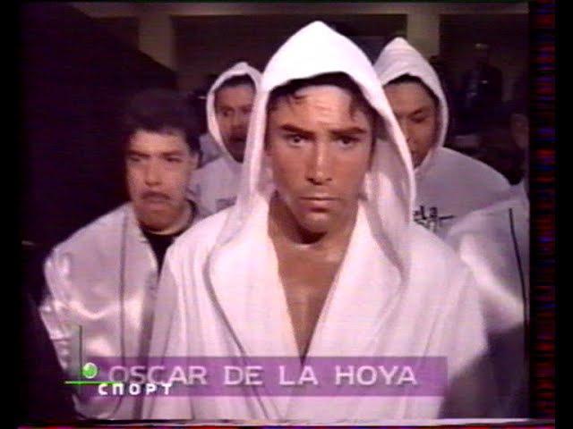 Оскар Де Ла Хойя-Вильфредо Ривера(Вл.Гендлин ст)Oscar De La Hoya-Wilfredo Rivera