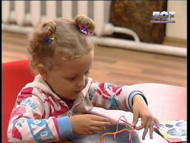 Мамина школа. Як підготувати дитину до школи без дитсадочку