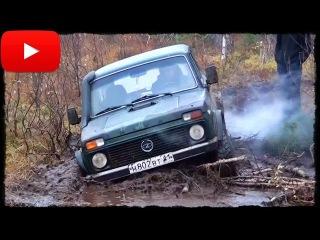 ► НИВА vs Mitsubishi L200 vs Ford Ranger vs УАЗ [Off-Road 4x4]