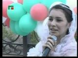 Чеченская шуточная песня