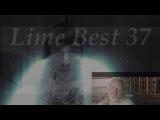 [Lime Best 37] - Кинообзор #ЛАЗУРНЫЙБЕРЕГ 2016 и ПЕРСОНАЖ 2006 Vyxxxin #АНДЖЕЛИНАДЖОЛИ #БРЭДПИТТ