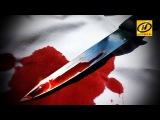Няня отрезала голову ребёнка в Москве. Подробности шокирующего убийства