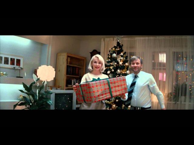 Czego szukasz w Święta? | Mikołaj