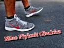 Новогодний розыгрыш Nike Flyknit Chukka!