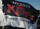 Андрей Князев фото #46