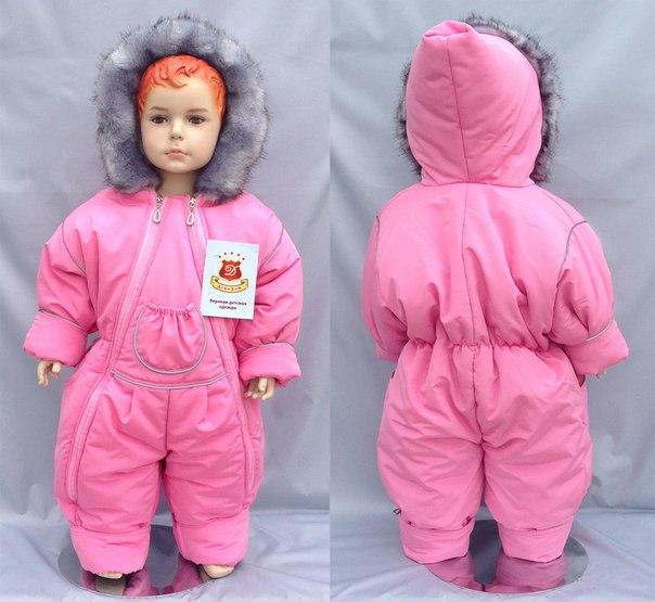 Детская зимняя одежда распродажа