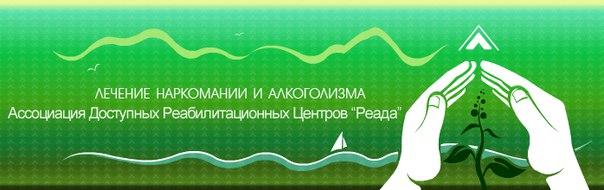 Кодирование От Алкоголизма В Кемеровской Области