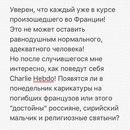 Валентин Шелест фото #32
