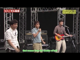 Gaki No Tsukai #1114 (2012.07.15) - 5th Yamasaki Produce (ENG SUB 1080)