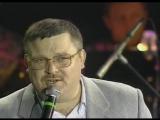 Михаил Круг - Владимерский централ