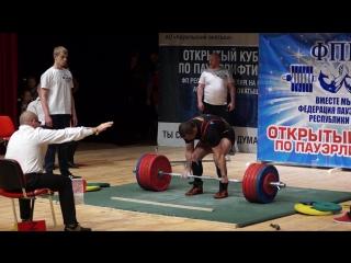 Макаренко Дмитрий 275 кг. третий подход попытка