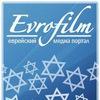 Evrofilm.com - Еврейский медиа-культурный портал