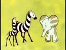 Мультфильмы для детей 2-5 лет - Про Полосатого Слоненка (1971)