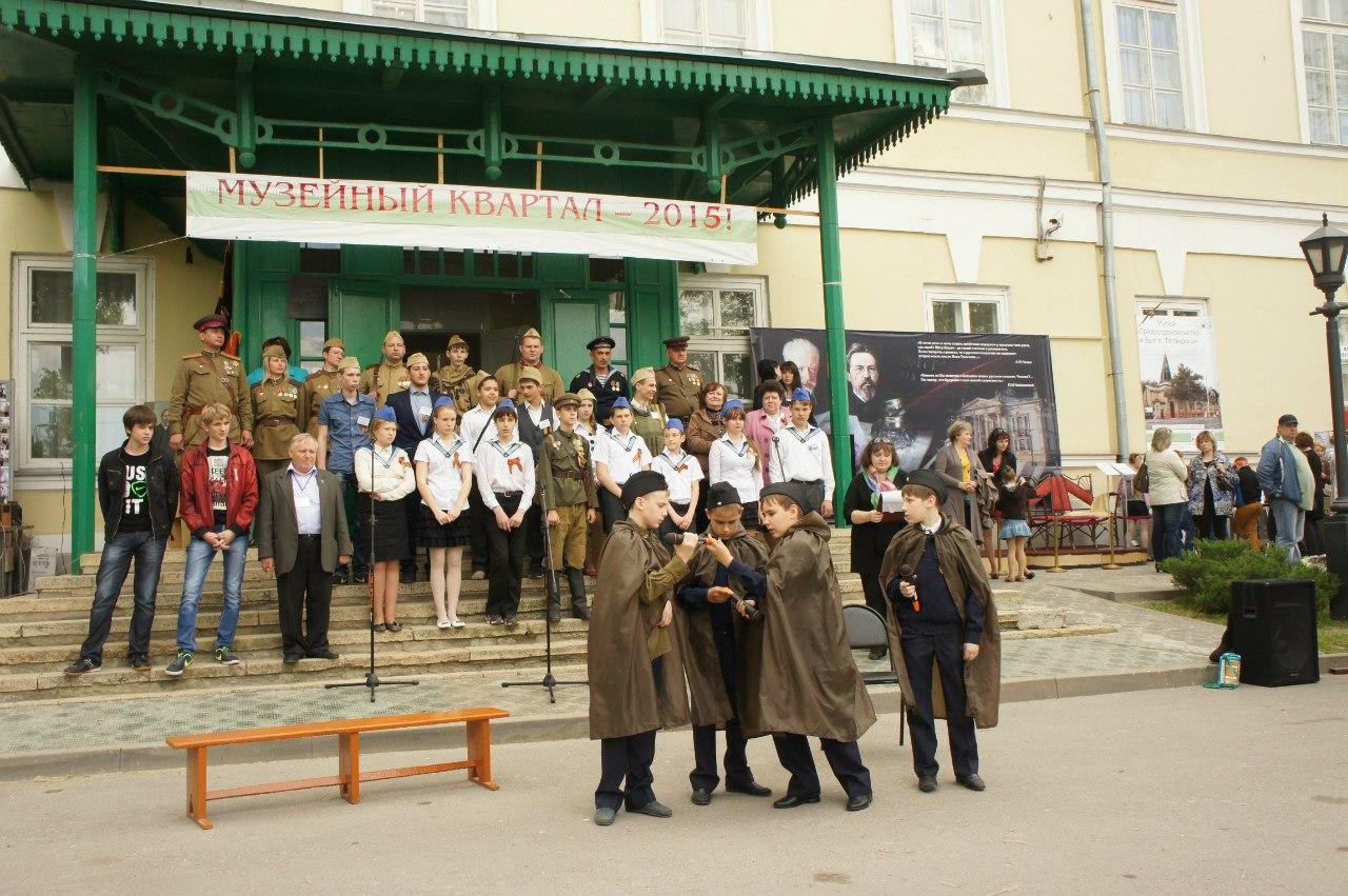 Музейный квартал - 2016 в Таганроге