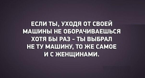 https://pp.vk.me/c628831/v628831596/4e9f1/YDU1H7_ij08.jpg