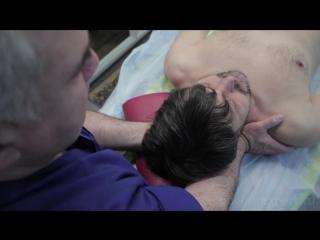 Остеопатия в клинике Алиса