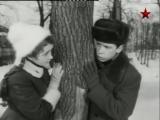 правила общения с девушкой из кф «Мишка, Серёжка и я» (1961)