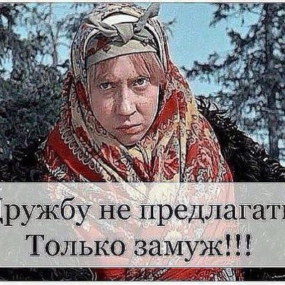 Надюня Быкова