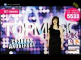 TOPMUSICNALCHIK 5 PEREDACHA (SUZANA AHABEKOVA)