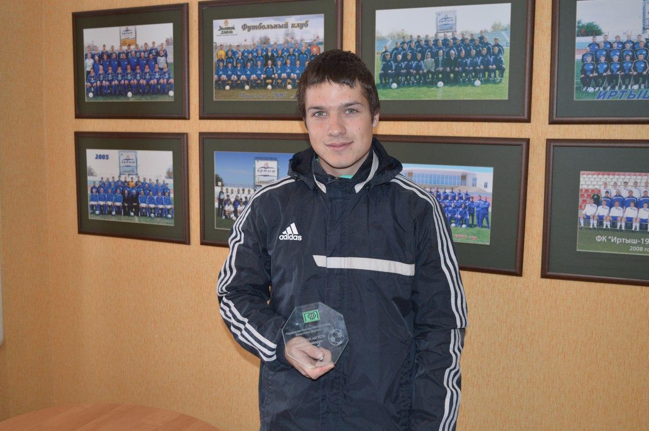 Андрей Разборов получил приз за лучший гол