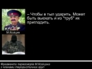 СБУ встановила причетність рос казацьких структур до постач зброї терор організаціям та до викраденн