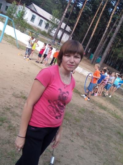 Ирина Крапивина