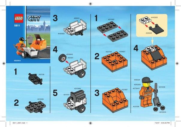 лего инструкция 42046+42047
