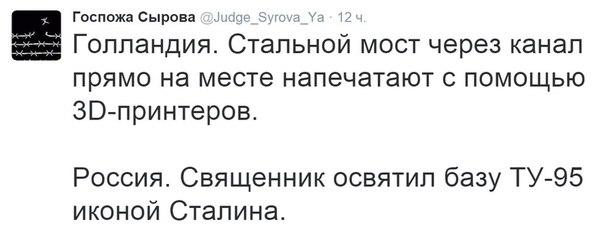 Евросоюз вновь призвал Россию освободить Савченко - Цензор.НЕТ 5867