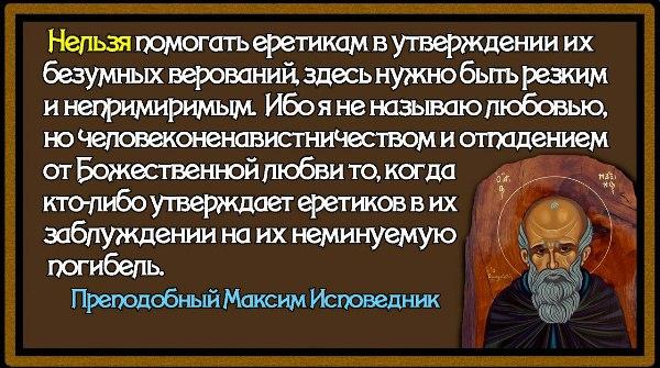 https://pp.vk.me/c628831/v628831963/3b6e0/W9dEdVVwBT0.jpg