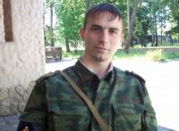 Александр Пономарев, 5 декабря 1983, Ростов-на-Дону, id14922563