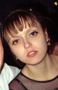 Аня Замшина, 5 декабря 1986, Зерноград, id41557393