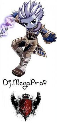 Djmegaprof Ideal-Musicinstruktor, 15 сентября 1991, Львов, id45777967