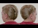 Женская Прическа Ракушка Своими Руками Видео 2013 года French twist hairstyle tutorial