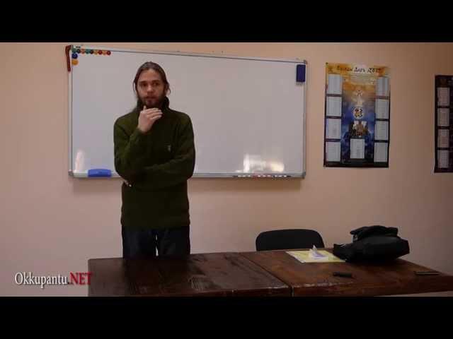 Числа - Андрей Ивашко (часть 1)