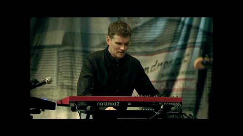 Меццофорте Mezzoforte - Surpise - Garden Party (Live In Reykjavik)