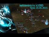 Как опы тара забирают ketrawars.ru х1000 20.06.2015