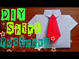 Как Без Клея и Ножниц Сделать Рубашку из Бумаги DIY How To Make Paper Shirt Easy. Fathers Day Gifts and Ideas