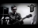 Rangerock - Blut und Stahl песня по игре Wolfenstein
