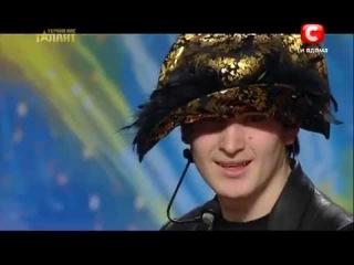 Україна має талант-4 - Клоун Стас