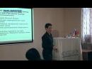 2012-10-05-Cеминар-практикум «Акулы переговоров». Часть 2