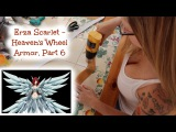Erza Scarlet - Heavens Wheel Armor Cosplay, Part 6