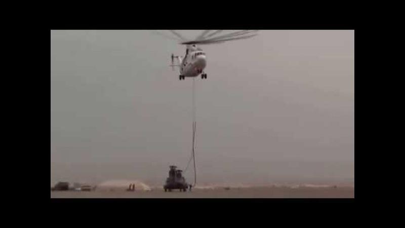 Вертолёт Ми 26 тащит на себе тяжелый американский Чинук ☢ Россия